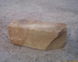 oklahoma hickory stone